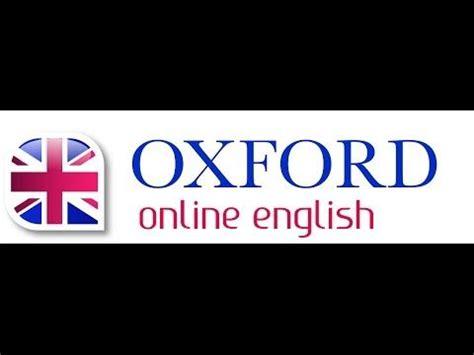 English language essay question